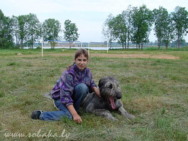 8 ЛЕТ питомнику Вейгари (17 мая 2005 год)  Питомник ВЕЙГАРИ